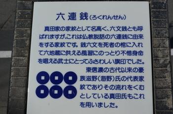 DSC05874.JPG